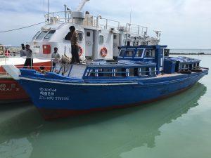 Delft Ferry